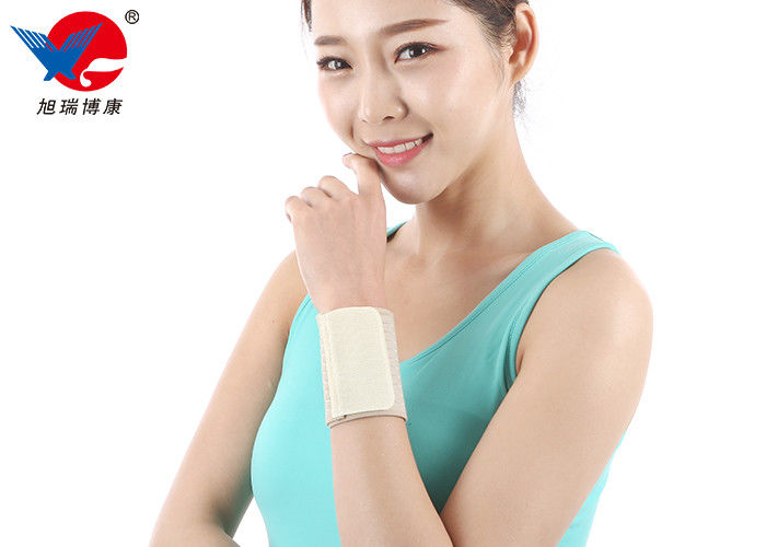Skin Color Fish Cloth Wrist Support Brace Provide Protection During Sport