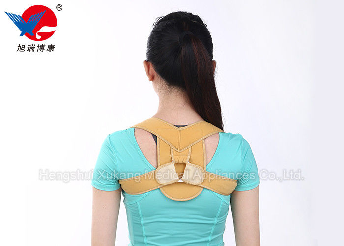 Lightweight Medical Posture Corrector , Eco - Friendly Neoprene Posture Corrector