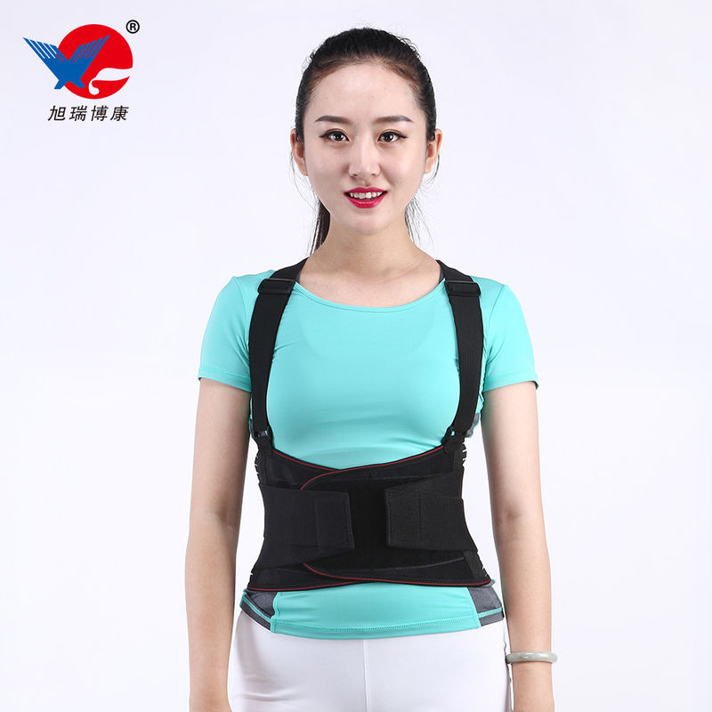 Orthopedic Waist Brace Medical Lumbar Back Support